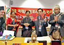 1st World Newah Convention