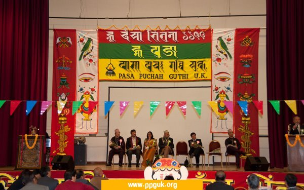 1st WORLD NEWAH CONVENTION & MHA PUJA 2011