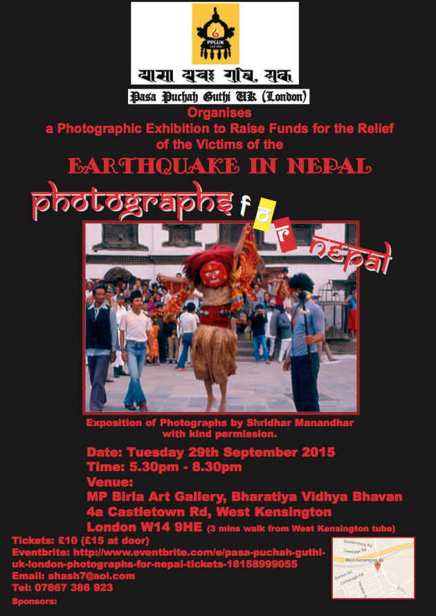 Photographs for Nepal Exhibition