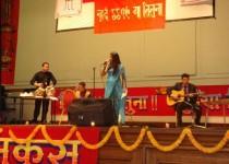 Mhapuja 2008