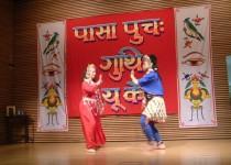Classic Dance 2009