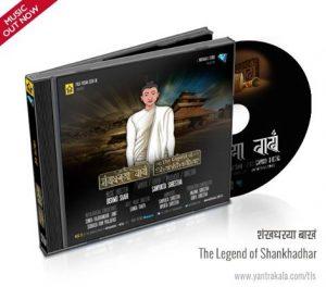 TLS CD cover
